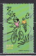 2017 HONG-KONG  Cycling ** MNH Vélo Cycliste Cyclisme Bicycle Cycling Fahrrad Radfahrer Bicicleta Ciclista Ciclis [ed26] - Cyclisme