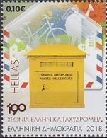 2018 GRÈCE Greece 190th ANNIVERSARY OF GREEK POST OFFICE ** MNH Vélo Cycliste Cyclisme Bicycle Cyclist Cycling Fa [ed71] - Cyclisme