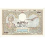 Billet, Yougoslavie, 1000 Dinara, 1931, 1931-12-01, KM:29, NEUF - Yougoslavie