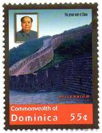DOMINICA 1v MNH** Mao Zedong - Mao Tse Toung Mao Tse Tung China Great Wall - Große Mauer - Gran Muralla - 长城 - Mao Tse-Tung