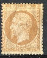 FRANCE ( POSTE ) Y&T  N°  21 , TIMBRE  NEUF  AVEC  TRACE  DE  CHARNIERE , GOMME  ALTEREE   . - 1862 Napoleon III