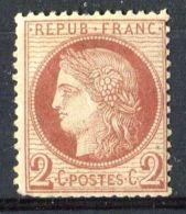 FRANCE ( POSTE ) Y&T  N°  51 , TIMBRE  NEUF  AVEC  TRACE  DE  CHARNIERE , GOMME  D ORIGINE   . - 1871-1875 Cérès