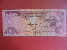 EMIRATS ARABES UNIS 5 DIRHAMS 1982 CIRCULER - Emirats Arabes Unis