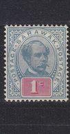MALAYSIA [Sarawak] MiNr 0034 ( */mh ) - Gran Bretaña (antiguas Colonias Y Protectorados)