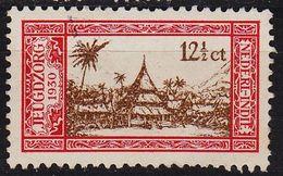 NIEDERLANDE NETHERLANDS Indien [1930] MiNr 0176 ( O/used ) - Niederländisch-Indien