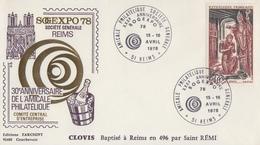 Enveloppe  FRANCE   30éme  Anniversaire  Philatélique   SOCIETE  GENERALE    REIMS  1978 - Matasellos Conmemorativos