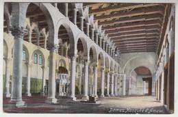 Damas Mosquee D'Amawi - Siria