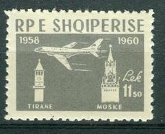 BM Albanien 1960 | MiNr 614 | MNH | 2. Jahrestag Des Düsenluftverkehrs Tirana-Moskau - Albanie