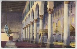 Damas Interieur De La Grande Mosquee - Siria