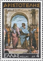 USED STAMPS Greece - The 2300th Anniversary Of The Death Of A...-1978 - Greece