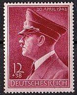 DEUTSCHES REICH Mi. Nr. 813 ** (A-3-20) - Deutschland