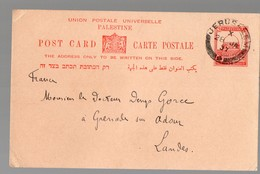 Palestine / ENTIER POSTAL DE 1937 (posté à Jerusalem) (PPP17804) - Palestine