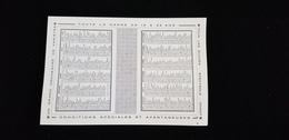 Calendrier 1973 PUB Dépliant Publicitaire TONY LECLAIS Orchestre Et Danseuses Accordéon Orgue 24 Rue Gaucourt ORLEANS 45 - Calendriers