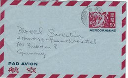 Japan - Aerogram Sent To Germany.   H-1573 - Interi Postali