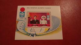 Fujeira 1971 - Winter Olympic Games Sapporo - Perf Sheet Mi 64 A MNH - Sports Japan Ski Snow - Fujeira