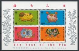 Hong Kong 1995 Chinese New Year - Year Of The Pig - Minisheet, Block, Souvenir Sheet - DE-28 - Hong Kong (...-1997)