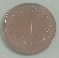 India Indein 2012  Error   Coin Calcutta Mint - India