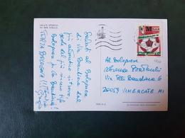 (27686) STORIA POSTALE ITALIA 1990 - 1981-90: Storia Postale