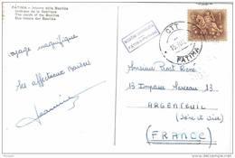 32055. Postal FATIMA 1961 (Portugal). Marca Missoes Consolata - 1910-... República