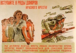 @@@ MAGNET - Blood Donation (Russian) - Publicitaires