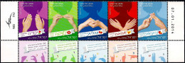 ISRAEL 2014 - Israeli Sign Language - A Strip Of 5 Se-tenant Definitive Stamps With Tabs - MNH - Languages