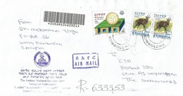 Ethiopia 2005 Kombolcha Football Soccer FIFA Antilope Registered Cover - Lettres & Documents