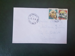 (27732) STORIA POSTALE ITALIA 1990 - 1981-90: Storia Postale