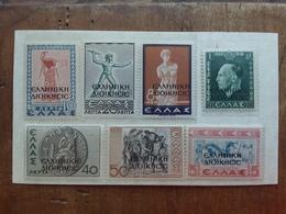 OCCUPAZIONE GRECA DELL'ALBANIA 1940/41 - ALBANIA - Nuovi ** (1vslore *) Incompleta + Spese Postali - Occ. Grecque: Albanie
