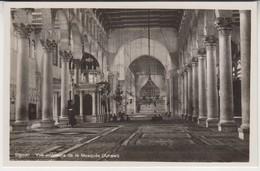 Damas Vue Interieure De La Mosquee Amawi - Siria