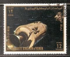 YEMEN OBLITERE - Yémen