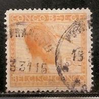 CONGO BELGE OBLITERE - Congo - Brazzaville
