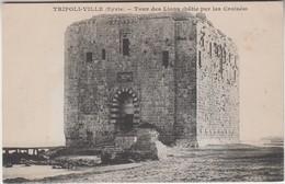 Tripoli Ville Tour Des Lions - Siria