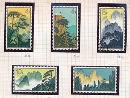 CHINE 5 STAMPS 1963  USED - 1949 - ... République Populaire