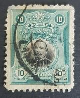1918-1922, Portraits, Bolognesi, Peru, Used - Pérou