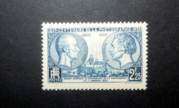 FRANCE 1939 N°427 ** (CENTENAIRE DE LA PHOTOGRAPHIE. NIÉPCE ET DAGUERRE. 2F25 BLEU) - France