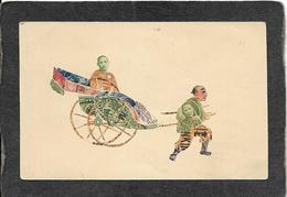 China-Man Pulling Rickshaw, Design Made With Cut Up Stamps 1910s - Antique Postcard - Cina