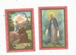 Chromo , BON POINT , Notre Dame De LOURDES Protégez Le , Le Grand Magasin L'ERMITAGE ,Lourdes,1966, LOT DE 2 - Autres