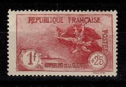 YV 231 N* Correctement Centré Cote 63 Euros +50% - France