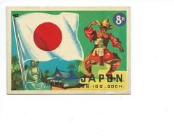 Japon Japan  Drapeau Flag Bouddha 95 X 67 Mm Jeu Des Drapeaux TB Cartonnées - Autres