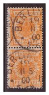 DR:  Paar Nr. 49b, Gestempelt - Used Stamps