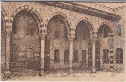 Hama Maison Azem - Siria