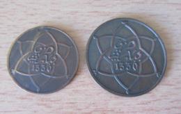 Maroc - 2 Monnaies 5 Et 10 Mouzounas 1330 (1912) - TTB+ - Maroc
