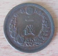 Japon - Monnaie 1 Sen 1883 - TTB - Japon