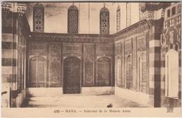 Hama Interieur De La Maison Azem - Siria