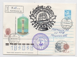 NORTH POLE Station Base Polar ARCTIC Mail Cover USSR RUSSIA Murmansk Ship Lighthouse - Stazioni Scientifiche E Stazioni Artici Alla Deriva