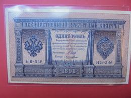 RUSSIE 1 ROUBLE 1898 CIRCULER - Russie