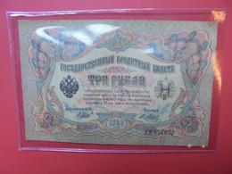 RUSSIE 3 ROUBLE 1905 CIRCULER - Russie