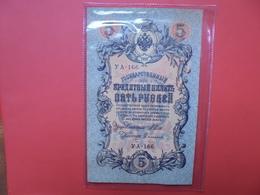RUSSIE 5 ROUBLES 1909 PEU CIRCULER - Russie