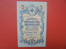 RUSSIE 5 ROUBLES 1909 PEU CIRCULER/NEUF - Russie