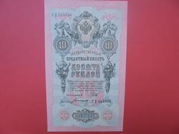 RUSSIE 10 ROUBLES 1909 PEU CIRCULER/NEUF - Russie
